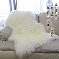 洗える ムートンフリース 1匹 毛足約50mm アイボリー(ホワイト系) ニュージーランド産 天然ムートン ウォッシャブル ふんわり柔らかい ラグマット