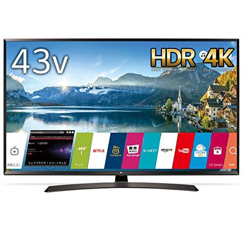LG 43V型 4K液晶テレビ HDR対応 IPS4Kパネル スリムボディ ...