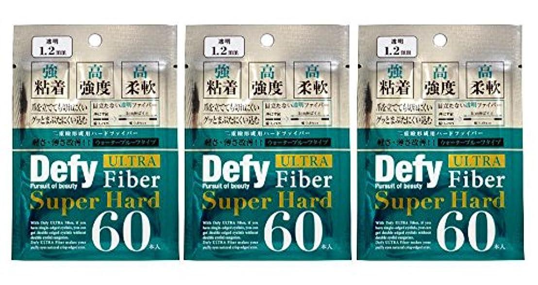 真夜中理解破滅Defy ディファイ ウルトラファイバーII スーパーハード 60本入 (眼瞼下垂防止テープ) 3個セット 透明 1.2mm