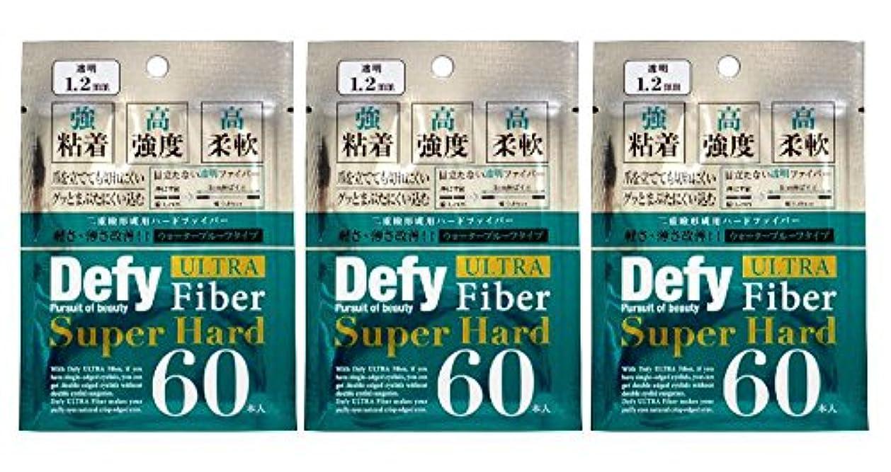 近傍自然抽象Defy ディファイ ウルトラファイバーII スーパーハード 60本入 (眼瞼下垂防止テープ) 3個セット 透明 1.2mm