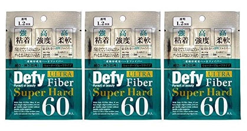 補助金悲しい苦しむDefy ディファイ ウルトラファイバーII スーパーハード 60本入 (眼瞼下垂防止テープ) 3個セット 透明 1.2mm
