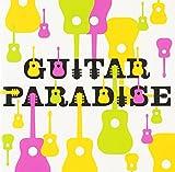 GUITAR PARADISE 画像