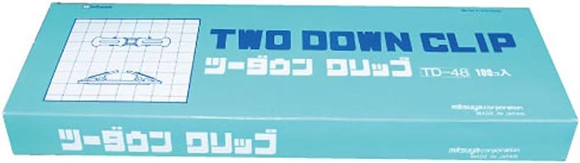 ミツヤ クリップ ツーダウンクリップ 連結式 100本入り TD-48