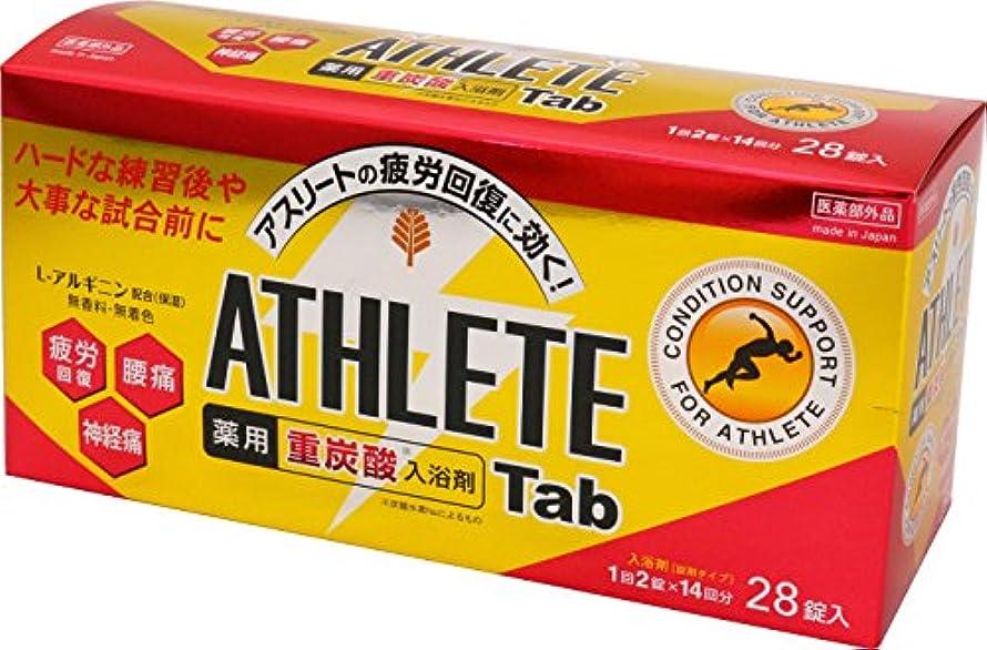 余裕がある有効リング紀陽除虫菊 薬用 重炭酸入浴剤 ATHLETE Tab バスタブレット (14回分) 28錠入り [医薬部外品]