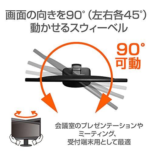 『iiyama 4K モニター ディスプレイ B2875UHSU-B1 (28インチ/1ms/TN非光沢/DisplayPort,HDMI,D-sub,DVI-D/昇降/3年保証)』の8枚目の画像