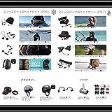 Bb TALKIN' Bluetooth インカム BBT PRO マルチコネクター B199040 画像