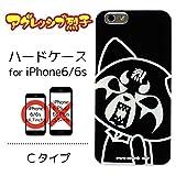 グルマンディーズ サンリオ アグレッシブ烈子 iPhone6s/iPhone6対応 ハードケース C SAN-611C