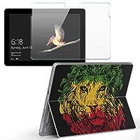 Surface go 専用スキンシール ガラスフィルム セット サーフェス go カバー ケース フィルム ステッカー アクセサリー 保護 動物 ライオン レゲエ 011733