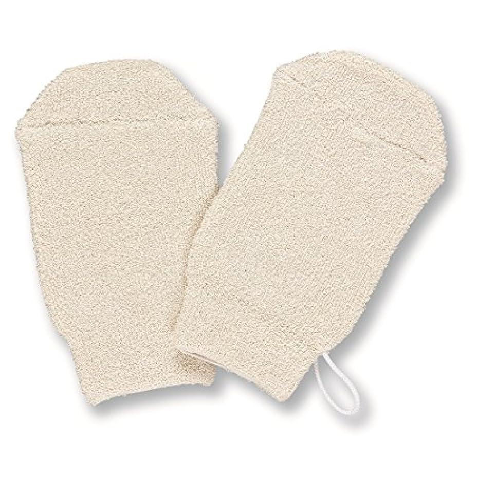 密度風刺小麦粉コクーンフィット ボディウォッシュミトン(2枚組) オフホワイト