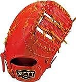 ZETT(ゼット) 硬式野球 プロステイタス ファーストミット ディープオレンジ(5800) 右投げ用 BPROFM230