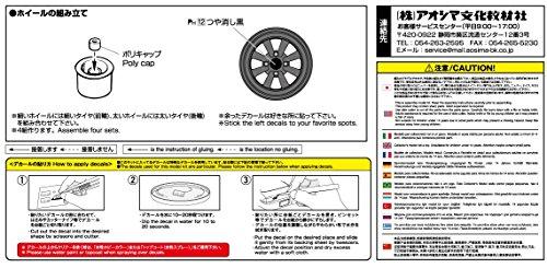 青島文化教材社 1/24 ザ・チューンドパーツシリーズ No.43 8スポーク 14インチ プラモデル用パーツ