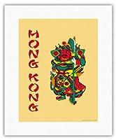 香港、中国 - 関羽古代の戦士 - ビンテージな世界旅行のポスター - キャンバスアート - 28cm x 36cm キャンバスアート(ロール)