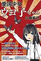 小林拓巳 (著)(10)新品: ¥ 950