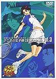 テニスの王子様 Original Video Animation 全国大会篇 Vol.3 [DVD]