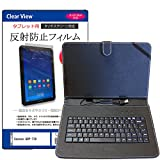 メディアカバーマーケット Geanee ADP-738 [7インチ(800x1280)]機種で使える【microUSBキーボード付き タブレットケース と 反射防止液晶保護フィルム のセット】