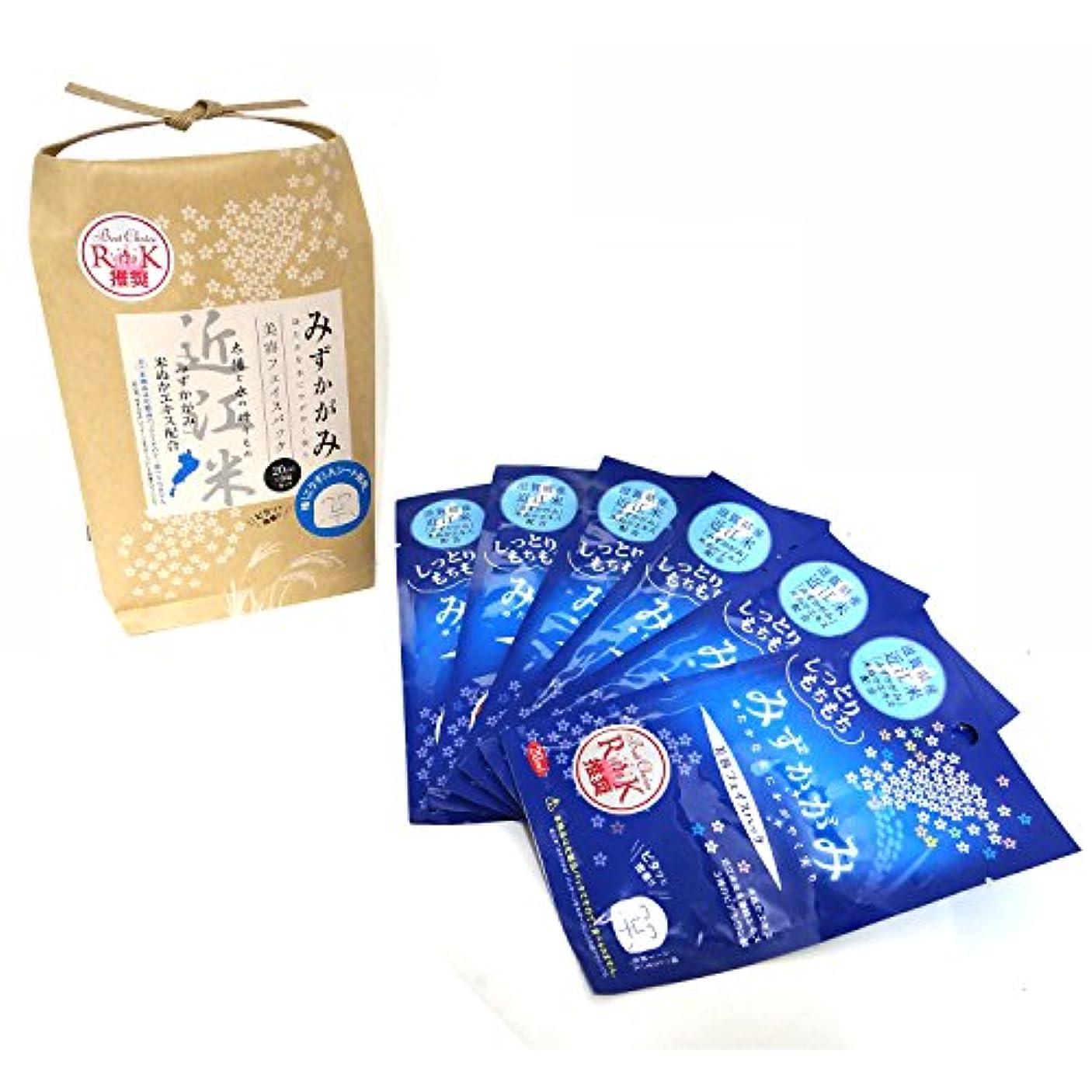 神経人事感謝祭みずかがみフェイスパック米袋6包セット20ml
