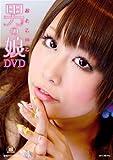 男の娘DVD