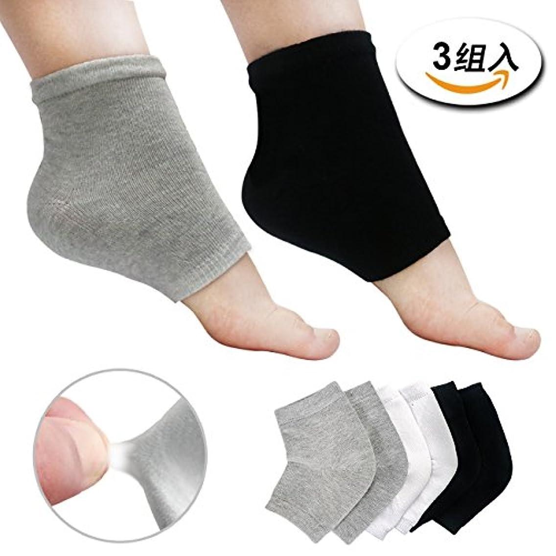 想起ブレーク疫病Dreecy かかと 靴下 かかとケア 靴下 かかと ツルツル ソックス かかと つるつる靴下 かかと ひび 割れ ケア レディース メンズ 靴下 角質ケア 保湿 角質除去 足首用 かかと サポーター [3足入] (ブラック+グレー+ホワイト)