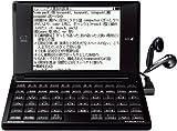 SIIその他 ポケット電子辞書 SR-G7001Mの画像