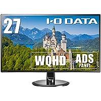 I-O DATA モニター 27インチ WQHD ADS非光沢 HDMI×3 DP×1 スピーカー付 3年保証 土日サポート EX-LDQ271DB