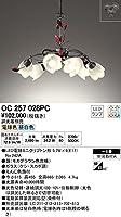 ODELIC(オーデリック) LEDシャンデリア 調光・調色タイプ(調光器別売) 【適用畳数:~6畳】 OC257028PC