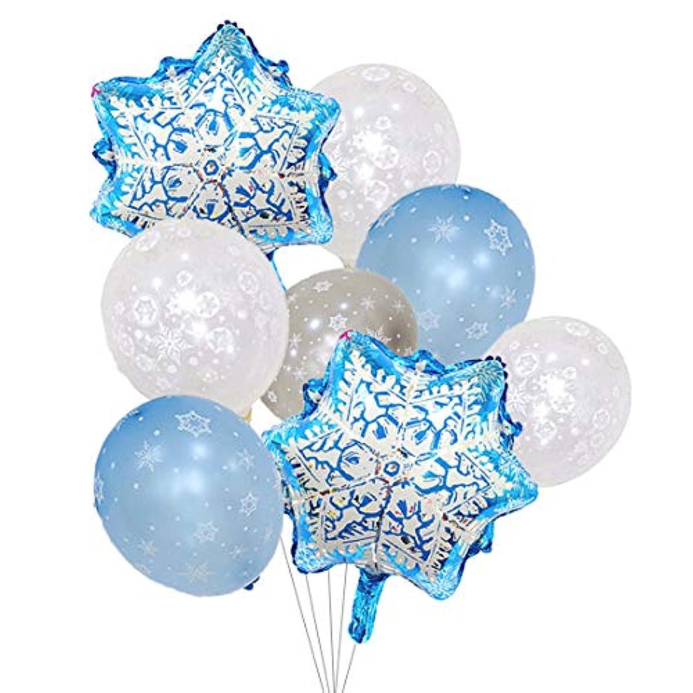 スノーフレークバルーン クリスマスバルーン  誕生日 結婚式 ブルー 銀色 紙吹雪入れ アナと雪の女王 雪の結晶 飾り付け 32つセット