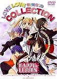 HAPPY☆LESSON 特別版DVD LOVE LOVE COLLECTION