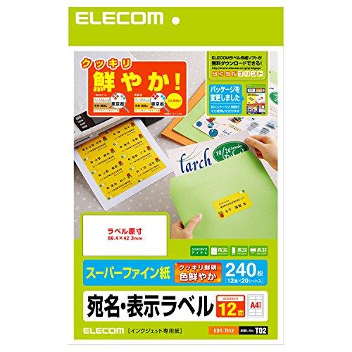 エレコム ラベルクッキリインクジェット専用紙12面付EDT-TI121セット 3個