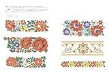 カロタセグのきらめく伝統刺繍: 受け継がれる、ハンガリー民族のきらびやかな手仕事 画像