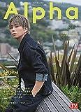 TVガイドAlpha EPISODE QQ (TVガイドMOOK 73号)
