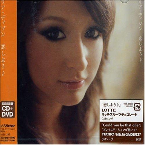 恋しよう♪(初回限定盤)(DVD付)の詳細を見る