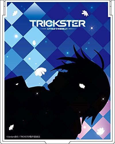 TRICKSTER -江戸川乱歩「少年探偵団」より- ミラーの詳細を見る