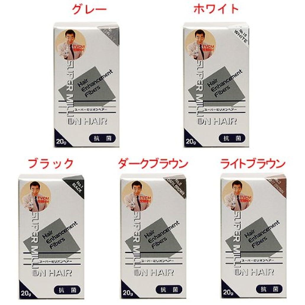 スーパーミリオンこげ茶20G3500 ルアン(株)