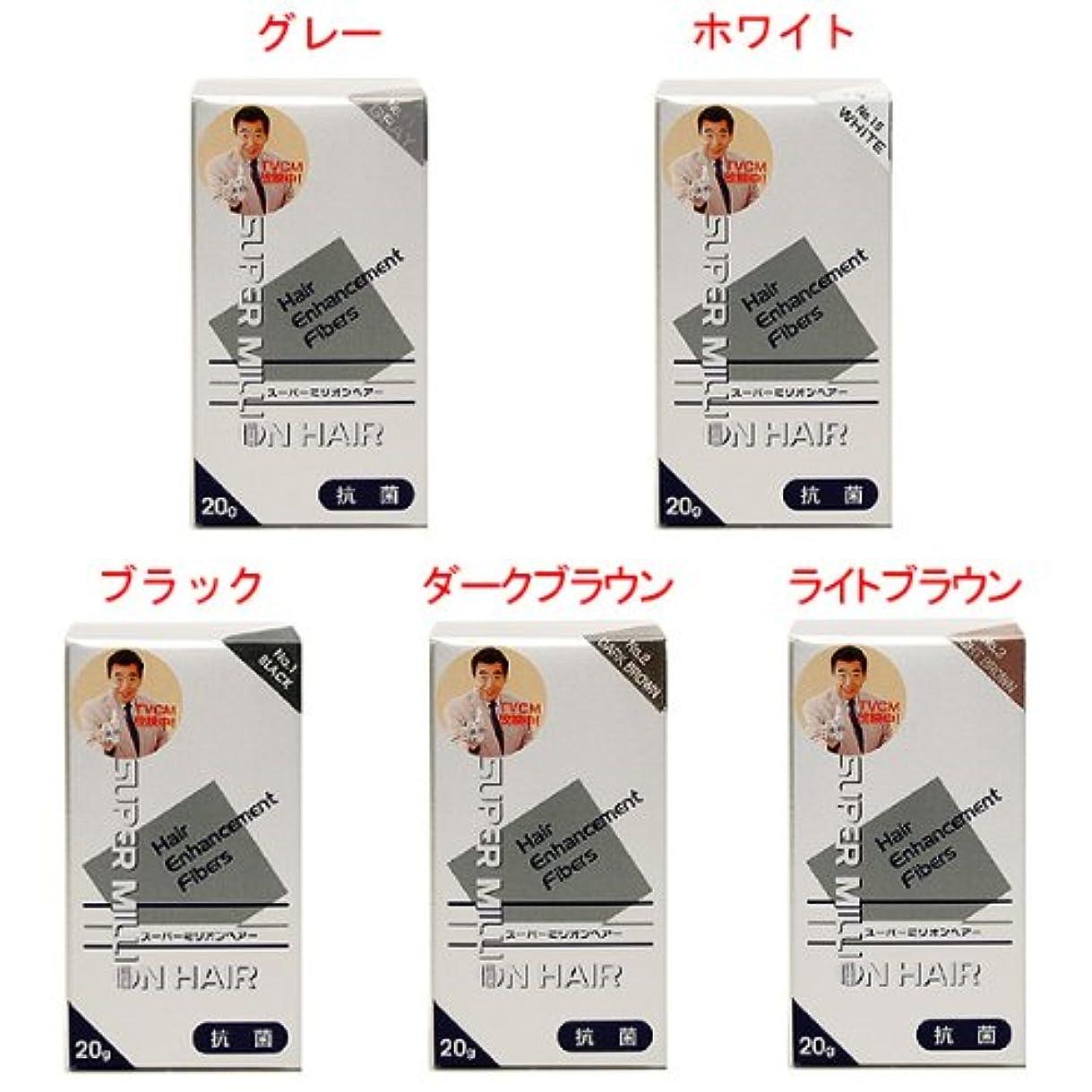 ファーム失望ファンドスーパーミリオンこげ茶20G3500 ルアン(株)