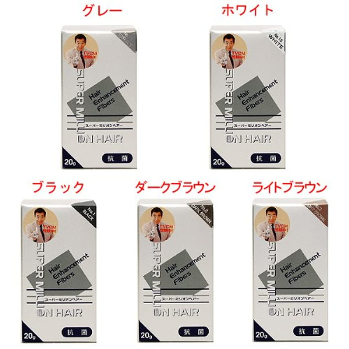 バブル担保スモッグスーパーミリオンこげ茶20G3500 ルアン(株)