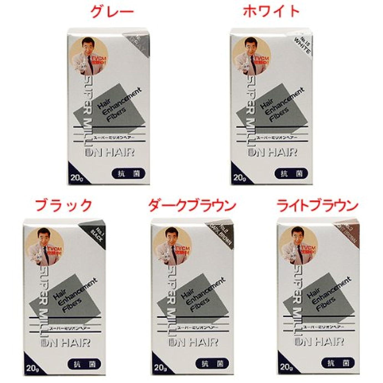 覚醒埋めるシンクスーパーミリオンこげ茶20G3500 ルアン(株)