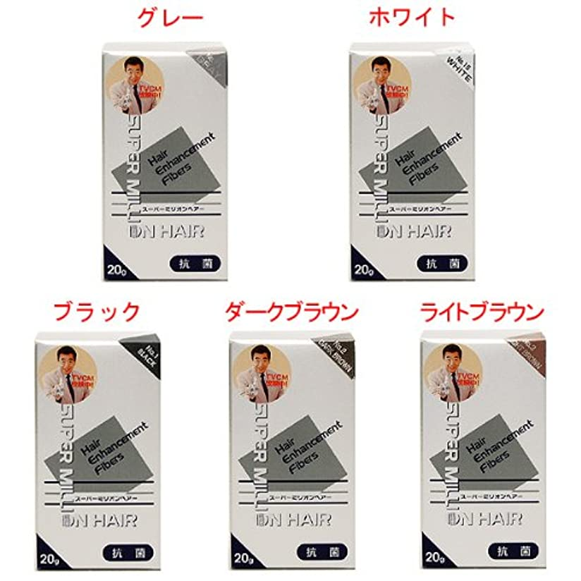 科学者ハンカチお父さんスーパーミリオンこげ茶20G3500 ルアン(株)