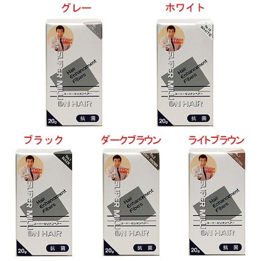 キャンドル同僚把握スーパーミリオンこげ茶20G3500 ルアン(株)