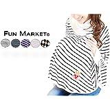 FunMarket 授乳 ケープ 360 度 ポンチョ ぐるっと安心 軽量 持ち歩き 母乳 お出かけ オールシーズン フリーサイズ (01.ホワイト×ボーダーwht, 授乳ケープ)