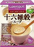 ファイン 十六雑穀スープ 国産雑穀使用×10袋