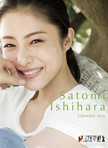 石原さとみ カレンダー 2015年