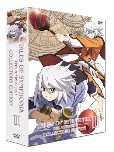 テイルズ オブ シンフォニア THE ANIMATION 第3巻 コレクターズ・エディション [DVD]の詳細を見る