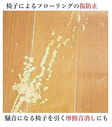 (ロータスライフ)LOTUS LIFE 椅子 脚 キャップ カバー 透明 フェルト 床 畳 の 傷防止 に 円形 角脚丸脚両用 8個セット (直径 21-25mm)