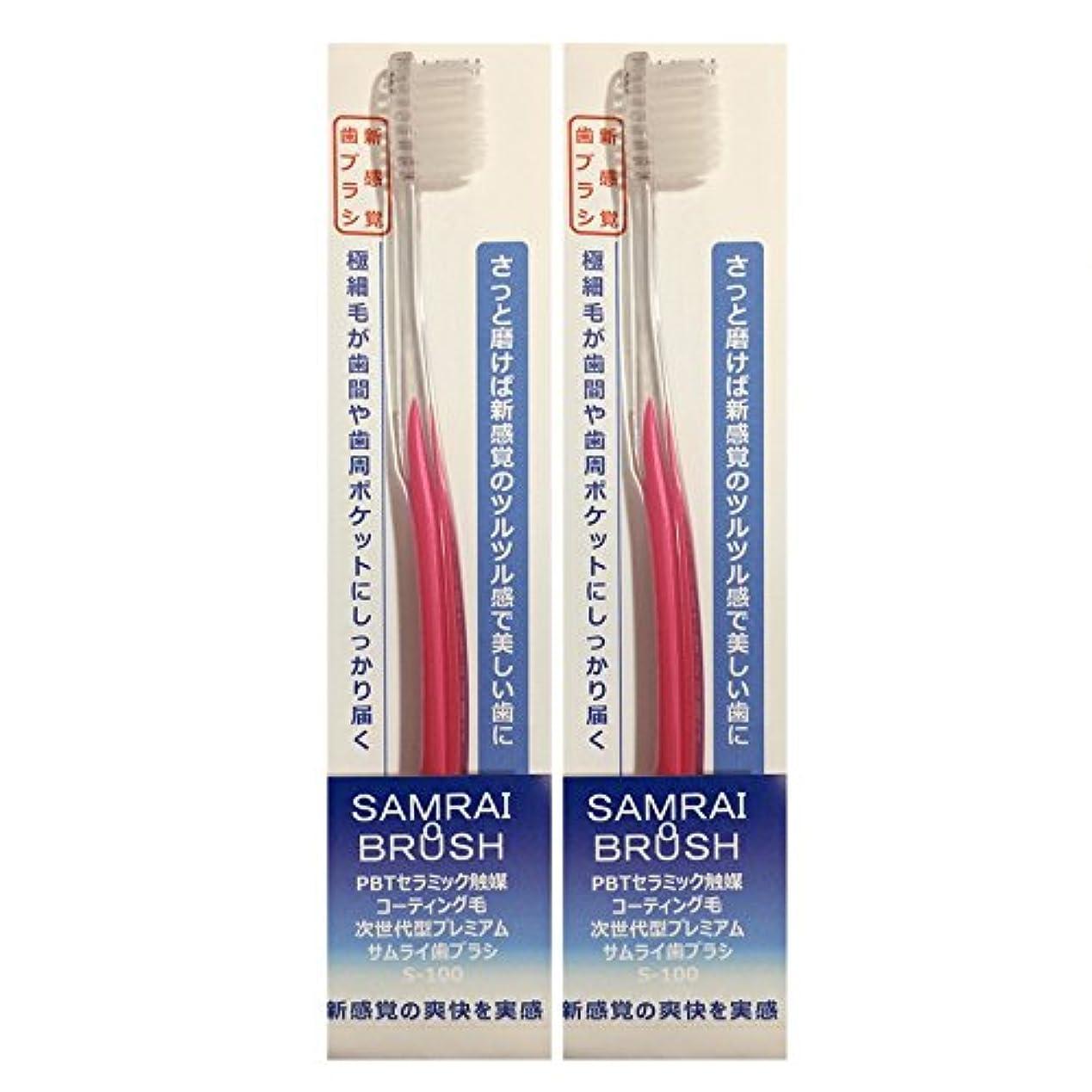受賞ミッション添加剤サムライ(SAMRAI)歯ブラシふつう ピンク 2本
