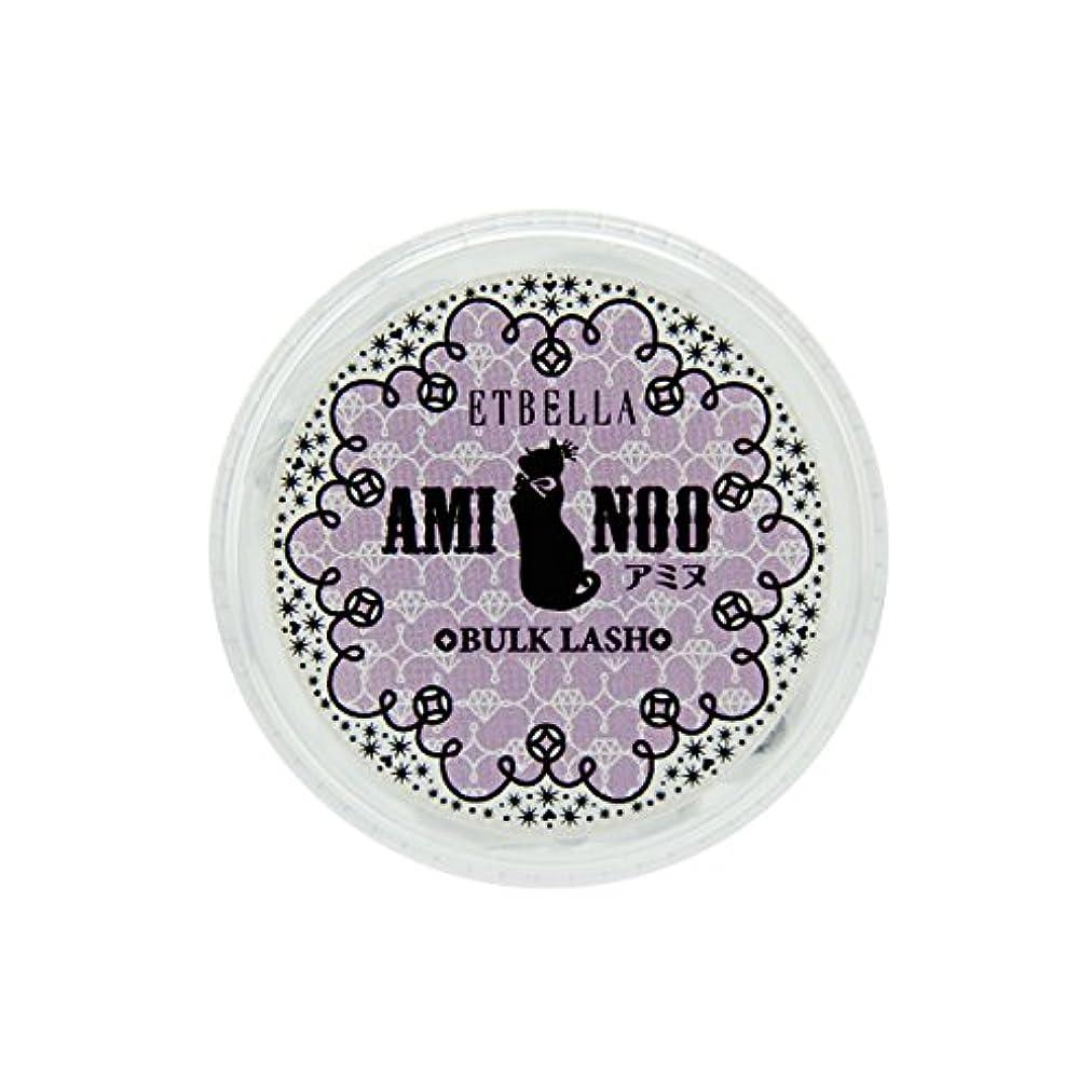 ずらすボール腐食するエトゥベラ アミヌ バルクラッシュ Jカール 太さ0.2mm×長さ15mm 1g