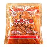 ロイヤルシェフ 牛丼の具 185g【冷凍】