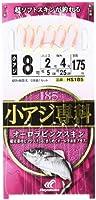 ハヤブサ(Hayabusa) 小アジ専科 HS185 オーロラピンクスキン 8-2