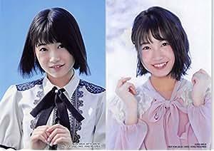 【朝長美桜】 公式生写真 AKB48 願いごとの持ち腐れ 通常盤封入特典 2種コンプ