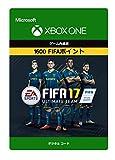 FIFA 17 ULTIMATE TEAM FIFAポイント 1600|オンラインコード版 - XboxOne