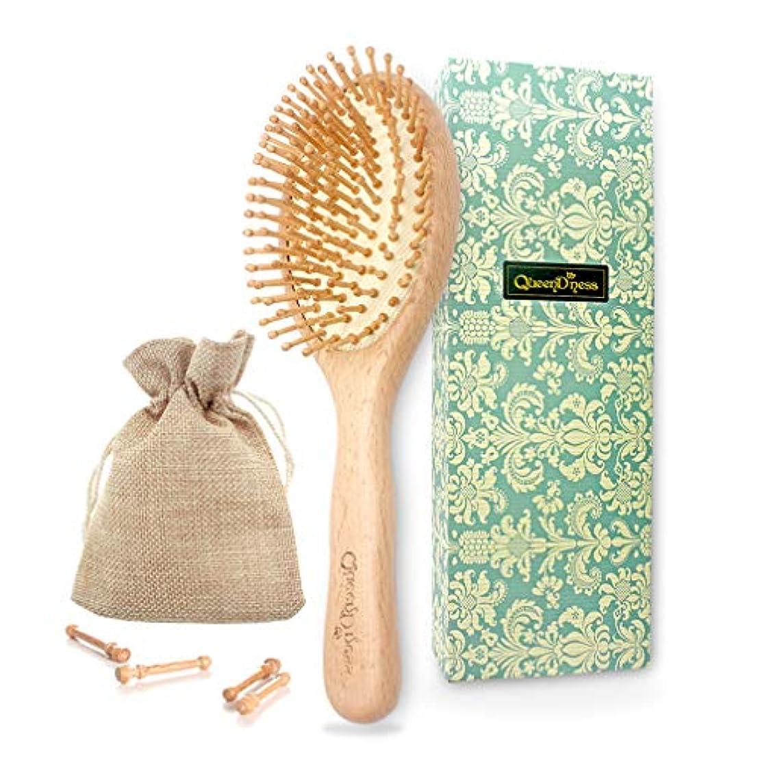 絶えず徐々にメインヘアブラシ ヘアケア 木製櫛 美髪ケア 頭皮&肩&顔マッサージ マッサージ 艶髪